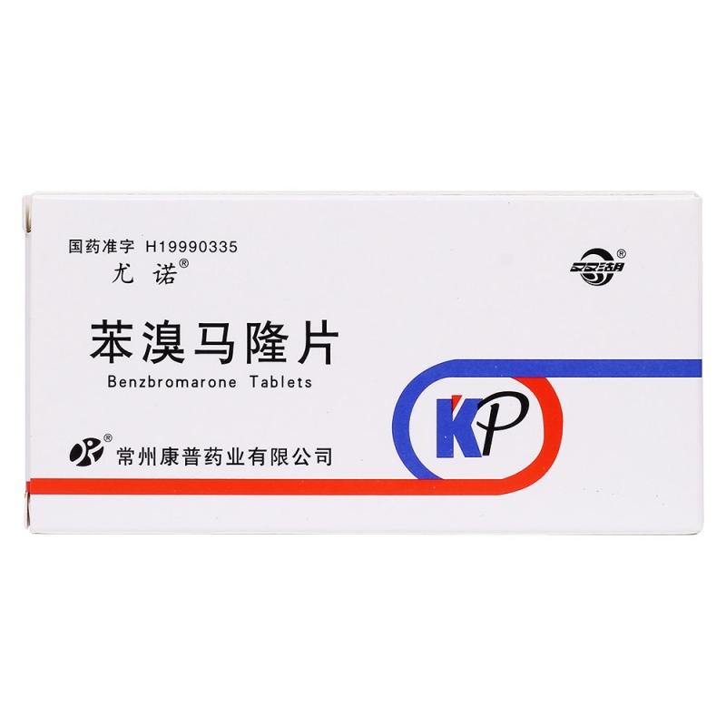 苯溴马隆片(尤诺)