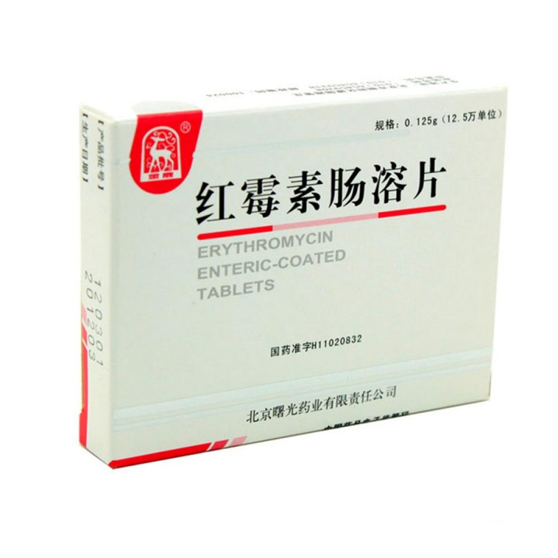 红霉素肠溶片(金鹿)