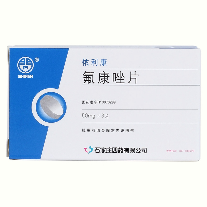 氟康唑片(依利康)