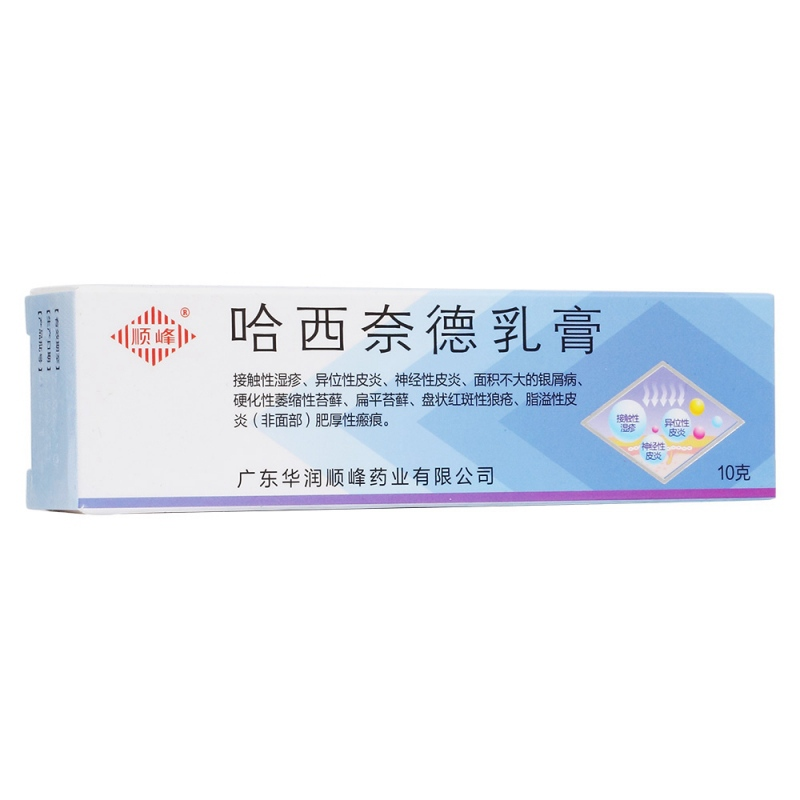 哈西奈德乳膏(顺峰)