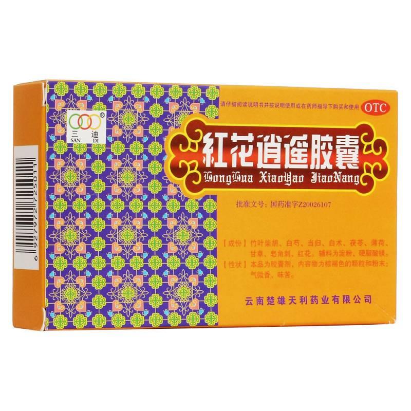 红花逍遥胶囊(三迪)