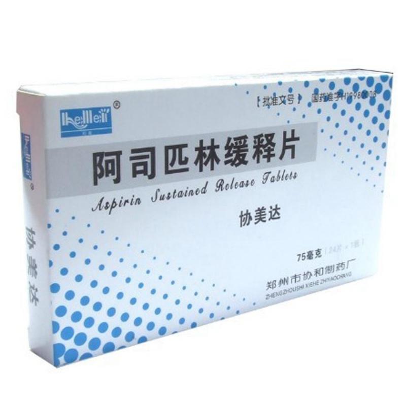 阿司匹林缓释片(协美达)