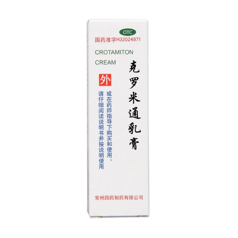 克罗米通乳膏(四药)
