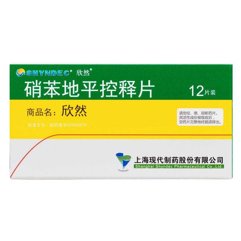 硝苯地平控释片(30mg*24片)(欣然)