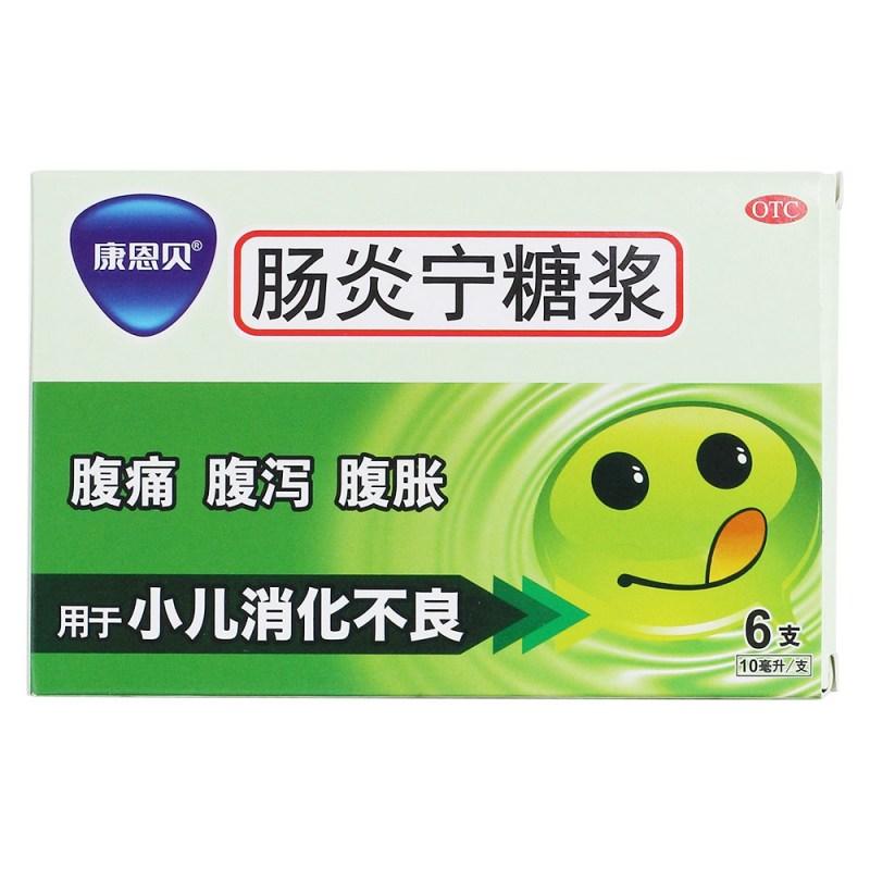 肠炎宁糖浆(康恩贝)