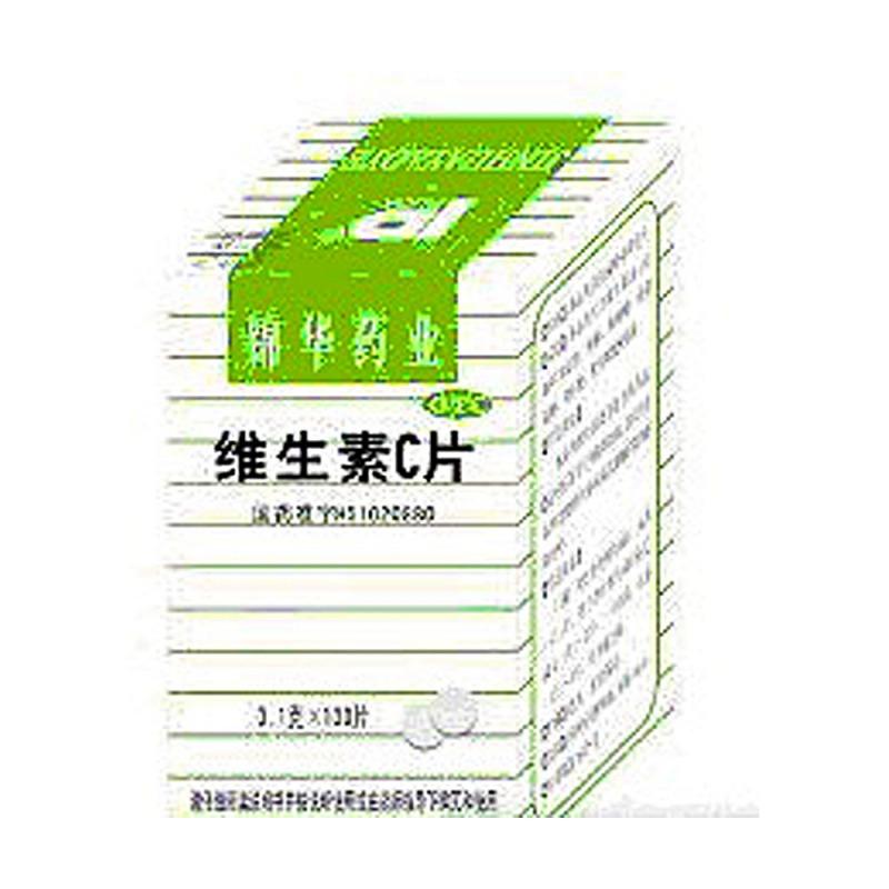 维生素C片(锦华)