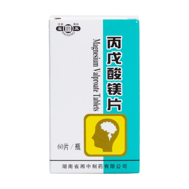 丙戊酸镁片(宝庆)