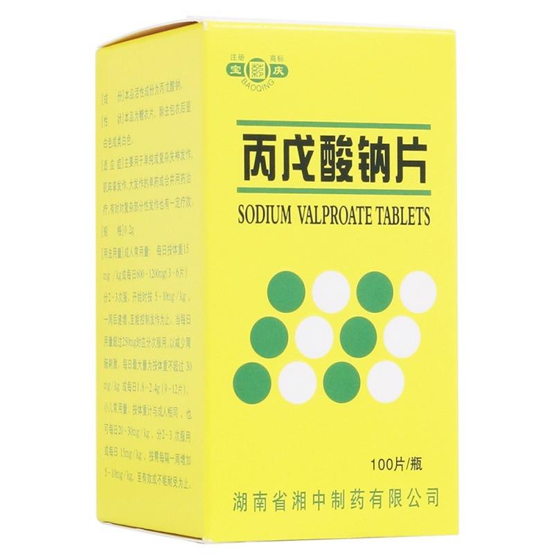 丙戊酸钠片(宝庆)