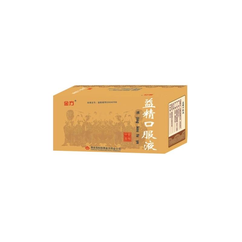 益精口服液(金方)
