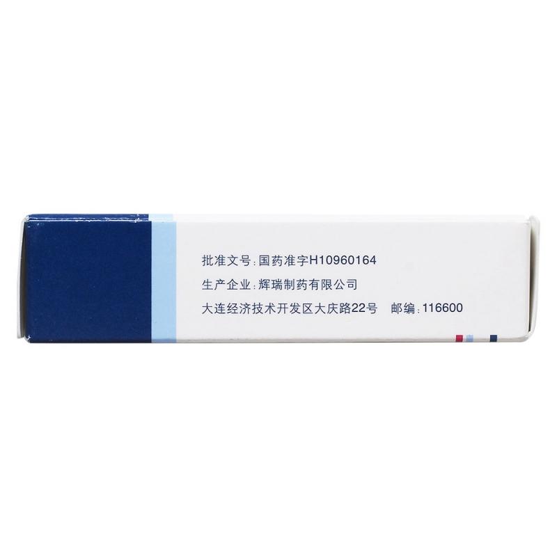 氟康唑胶囊(大扶康(Diflucan))