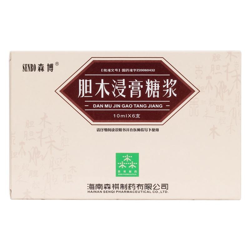 胆木浸膏糖浆