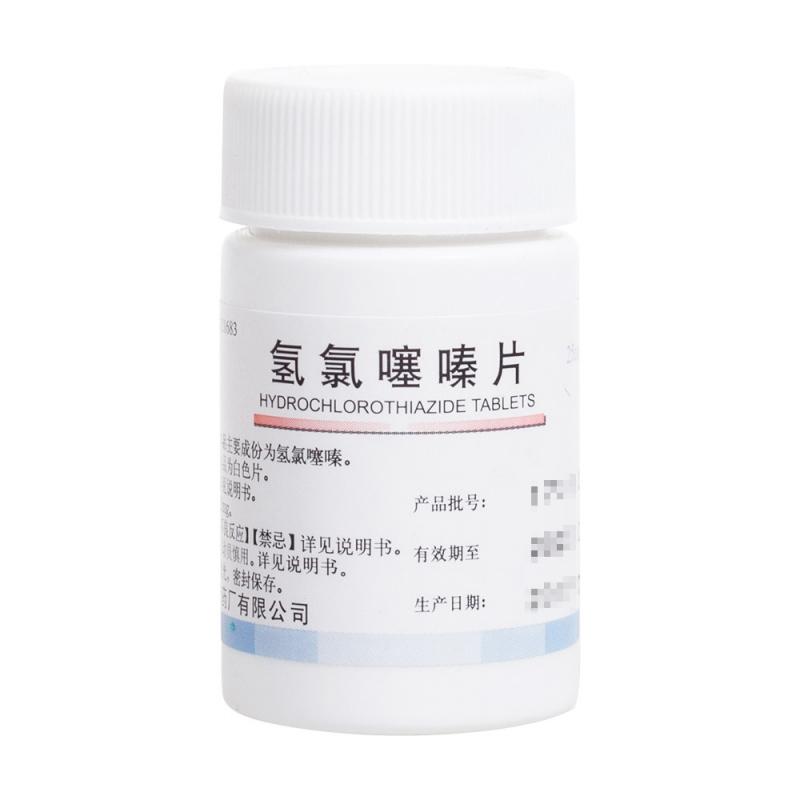 氢氯噻嗪片(常药)