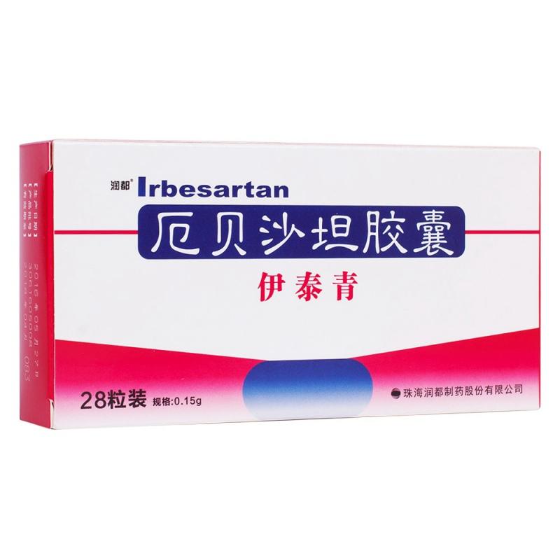 厄贝沙坦胶囊(伊泰青)