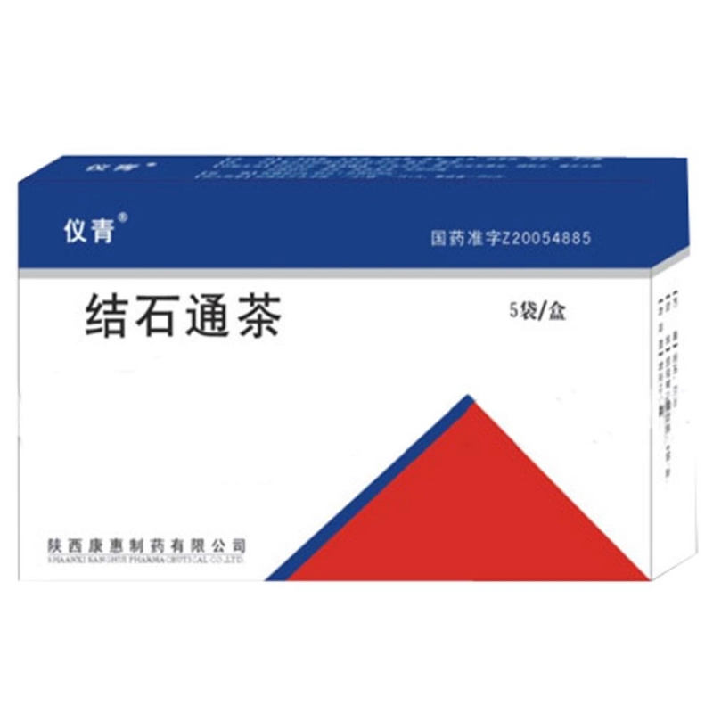 结石通茶(仪青)