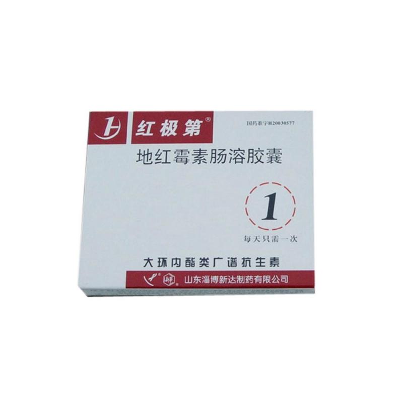 地红霉素肠溶胶囊(红极第)