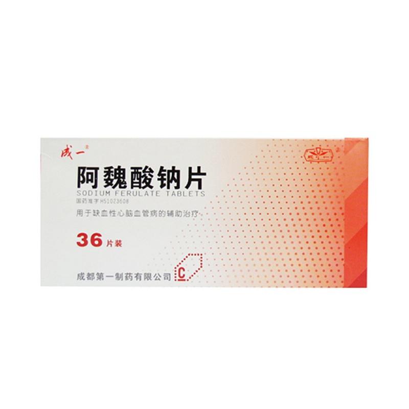 阿魏酸钠片(成一)