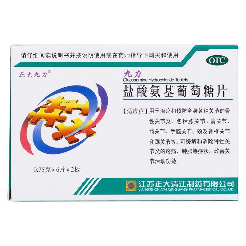 盐酸氨基葡萄糖片(九力)