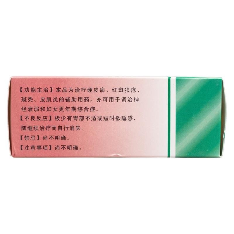 薄芝片(浙南)