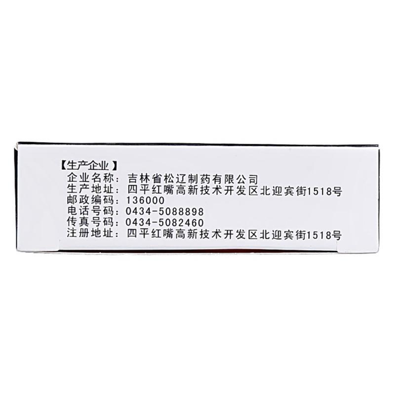 补肾斑龙片(搏延)