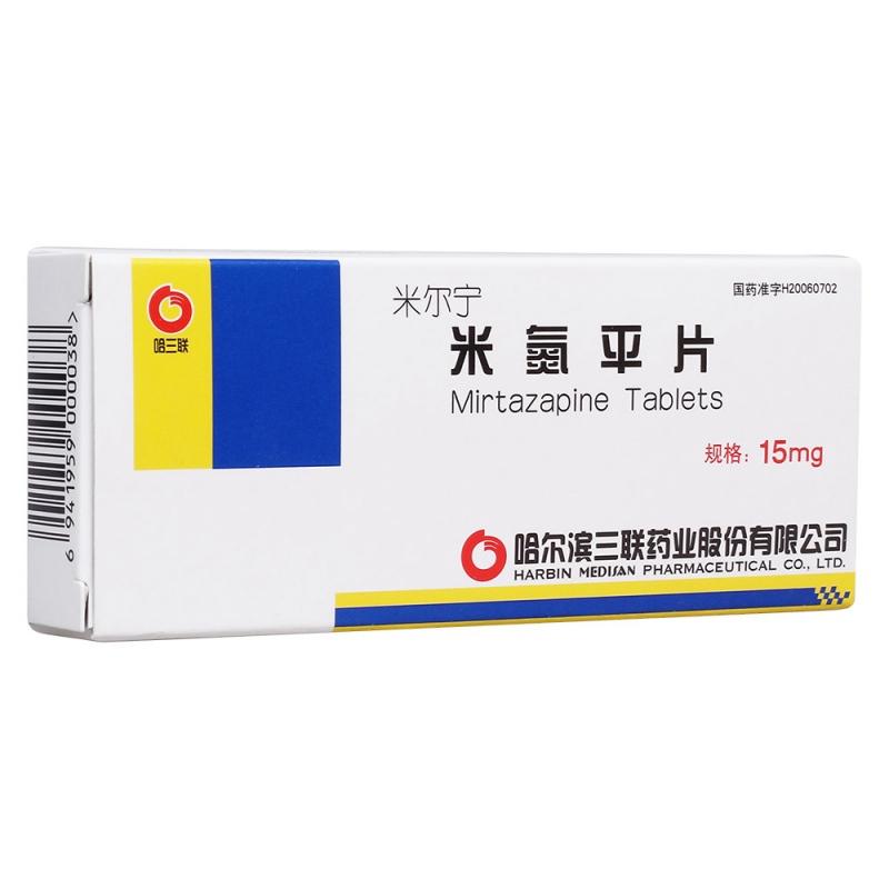 米氮平片(米尔宁)