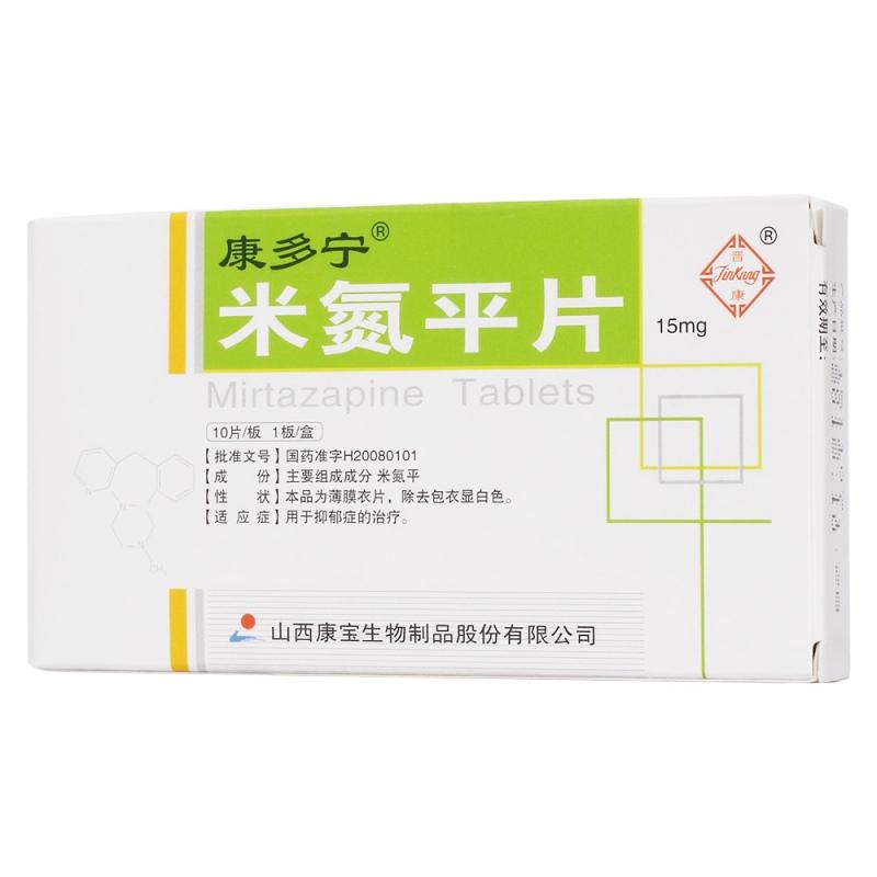 米氮平片(康多宁)