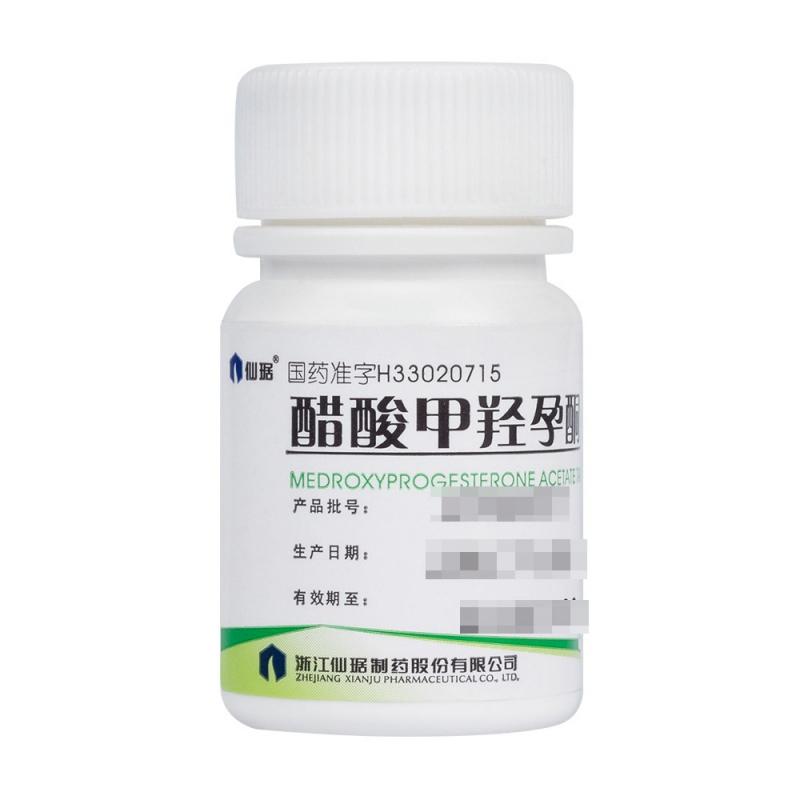 醋酸甲羟孕酮片(仙琚)