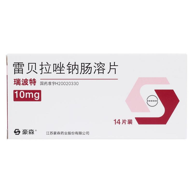 雷贝拉唑钠肠溶片(瑞波特)