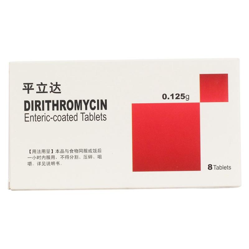 地红霉素肠溶片(平立达)