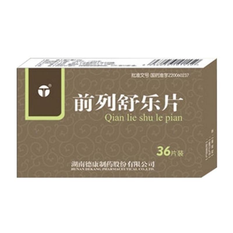 前列舒乐片(清身)