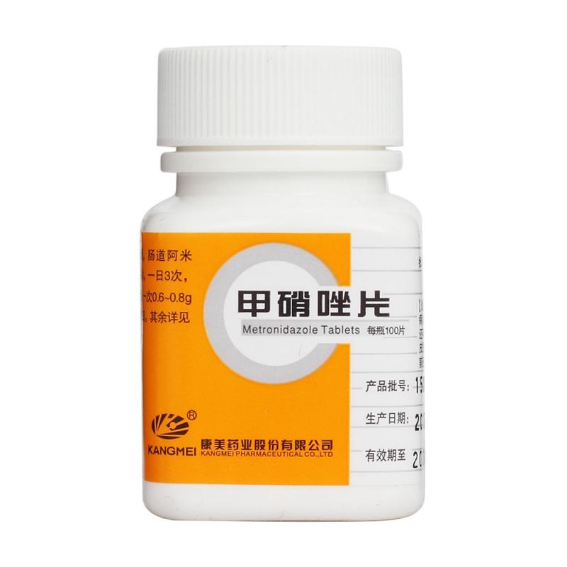 甲硝唑片(康美)