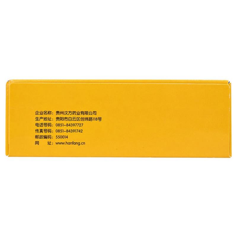 黄芪颗粒(汉方)