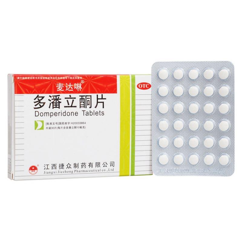 多潘立酮片