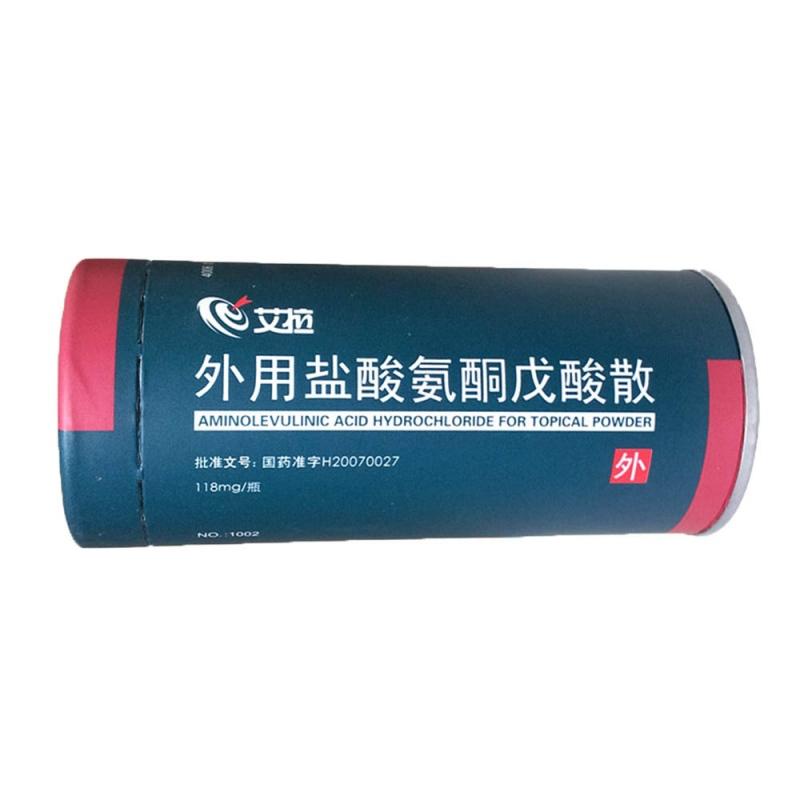 盐酸氨酮戊酸外用散(艾拉)