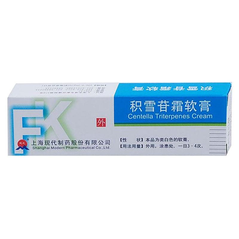 积雪苷霜软膏(现代)