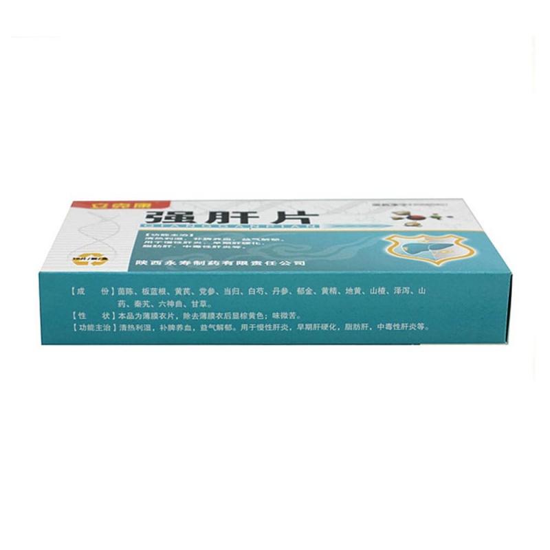 强肝片(立克康)