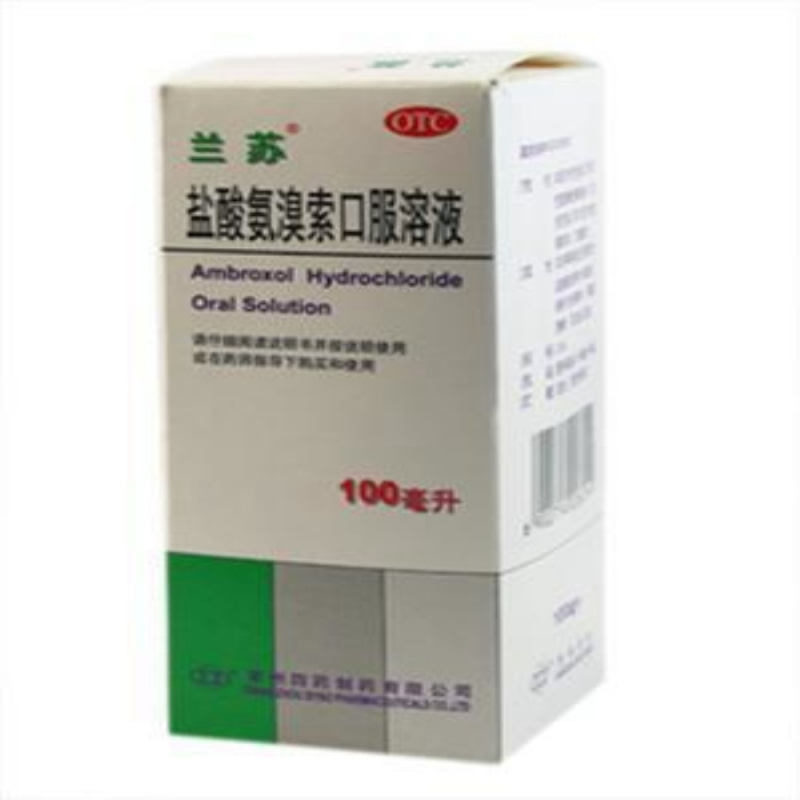 盐酸氨溴索口服溶液(兰苏)