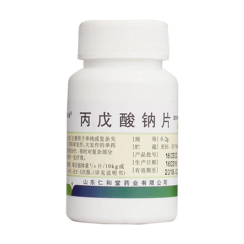 丙戊酸钠片(翔宇乐康)