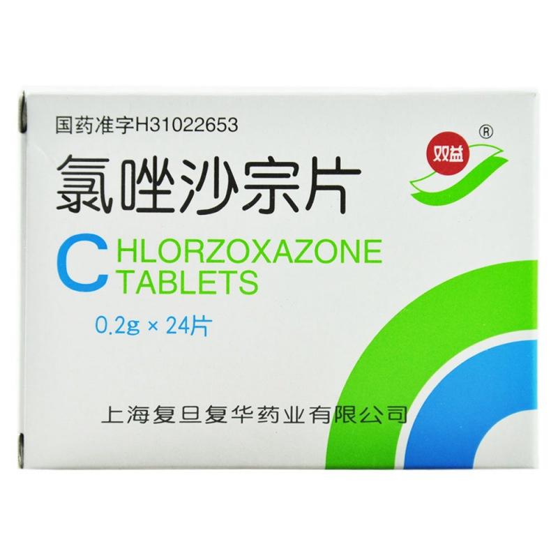氯唑沙宗片(双益)