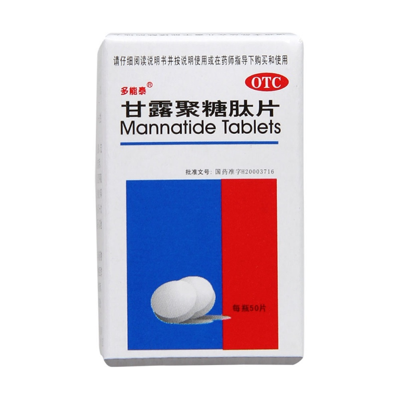 甘露聚糖肽片(多能泰)