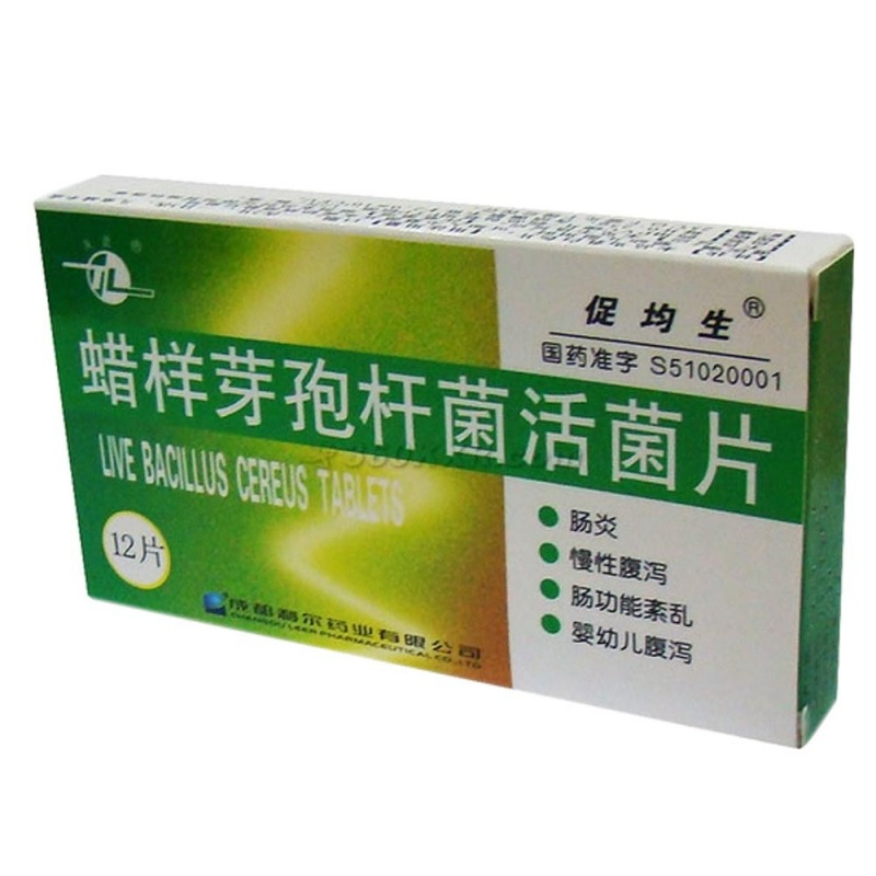 蜡样芽孢杆菌活菌片(促均生)