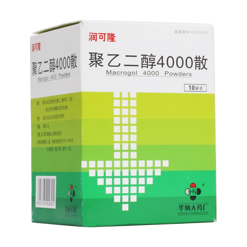 聚乙二醇4000散(润可隆)