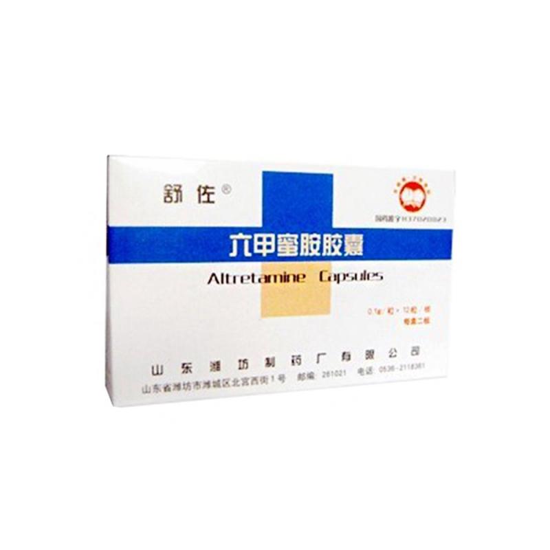 六甲蜜胺胶囊(舒佐)