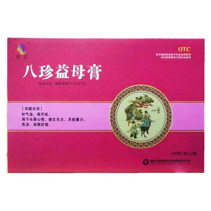八珍益母膏(仙阁)