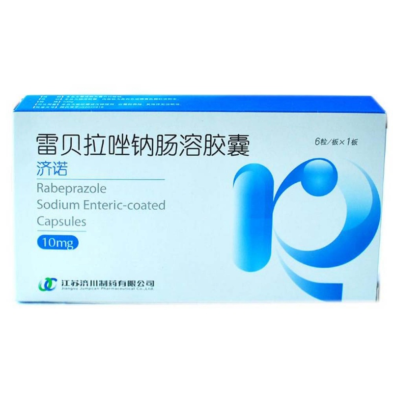 雷贝拉唑钠肠溶胶囊(济诺)