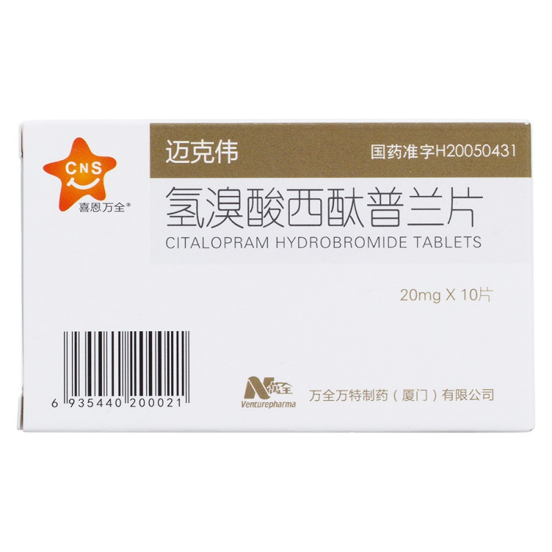 氢溴酸西酞普兰片(迈克伟)