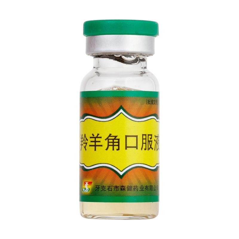 羚羊角口服液(山丹)