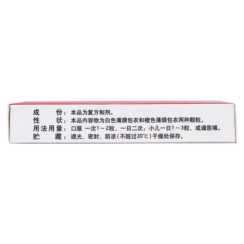 复方氨维胶囊(华弘)
