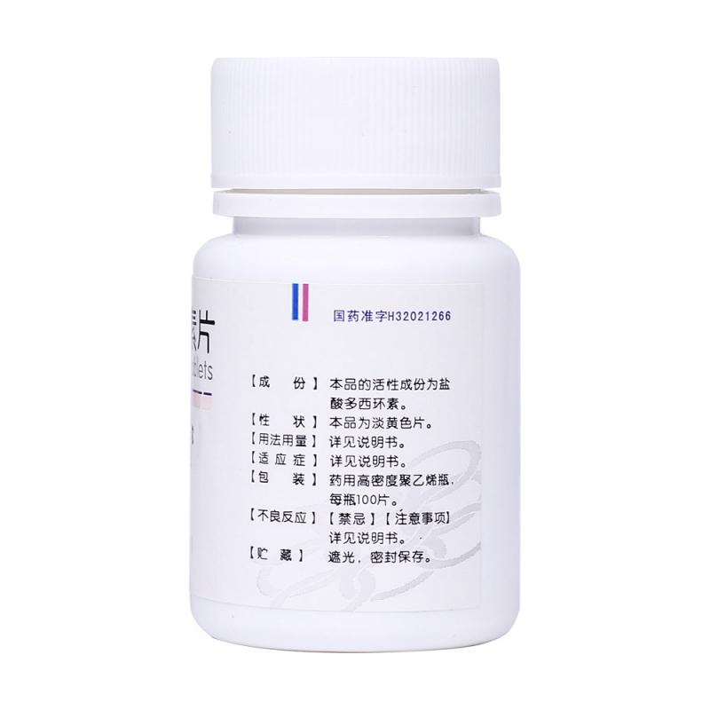盐酸多西环素片(联环)