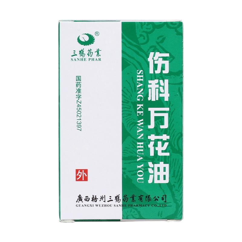 伤科万花油(三鹤药业)