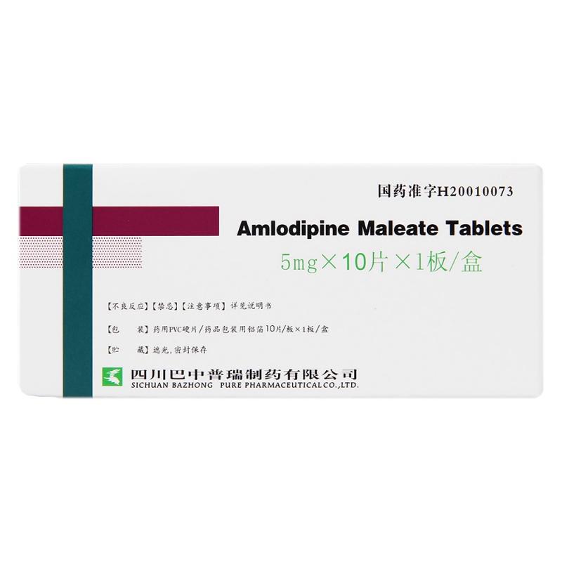马来酸氨氯地平片(汉罗喜)